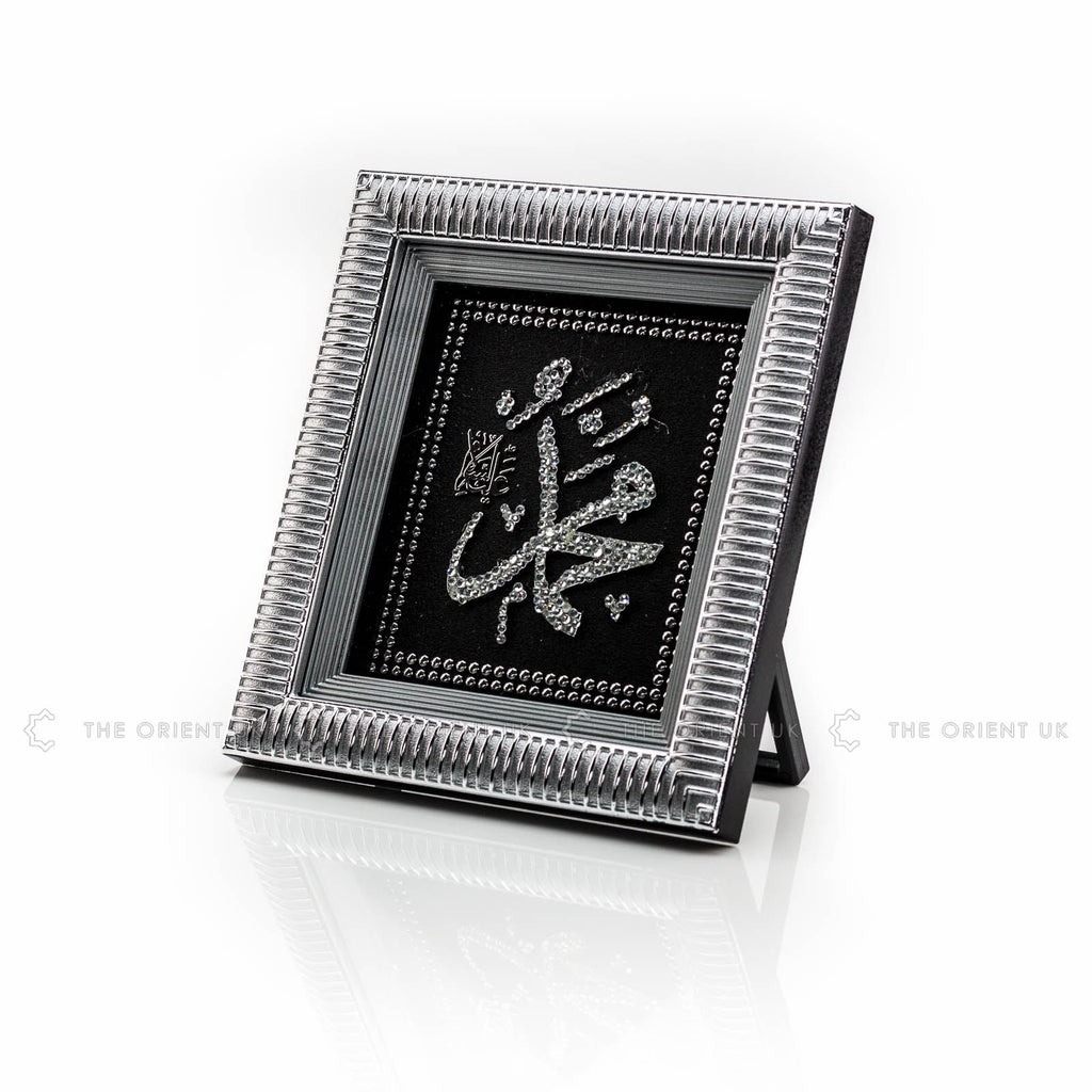 Muhammed Diamond Frame 18x20 Silver - The Orient