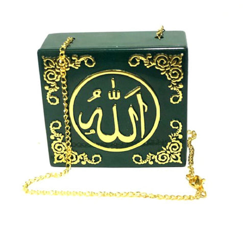 Rectangle Mini Quran Car Mirror Hanging Islamic Decoration Gift Green - The Orient