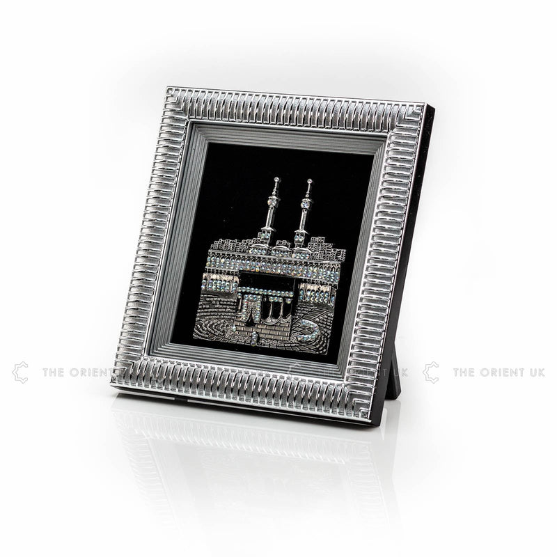 Kaba Frame Silver Home Office Decoration Hajj Umrah Eid Islam Gift 18x20cm