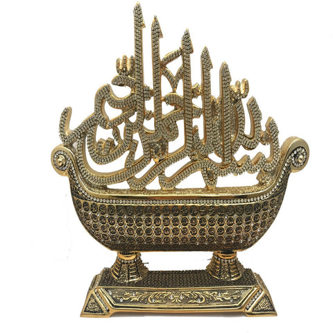 99 Names of Allah BissmiAllah Islamic Decoration Home Wedding Eid Hajj Gift Muslims 31x27cm - The Orient