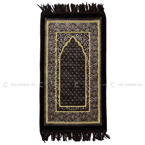 Kids Children Salah Namaz Pray Mat Medium 78x40cm Rug Carpet - The Orient