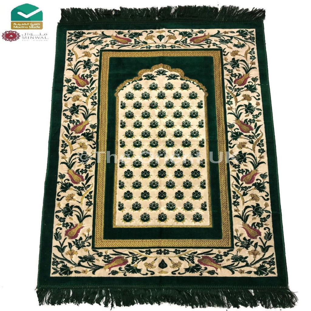 Luxury Soft Pray Mat Prayer Salah Namaz Sijada Rug Carpet Madina Made Dark Green