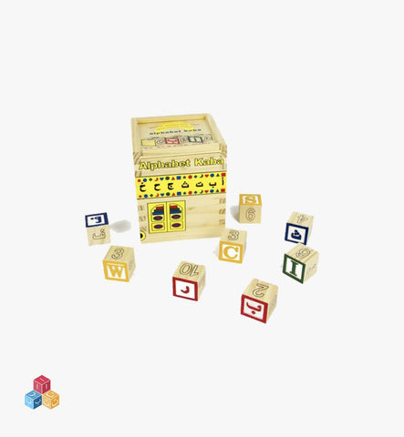 Kids Children Learning Wooden Alphabet Kaba Toy Block Game Fun English Arabic - The Orient