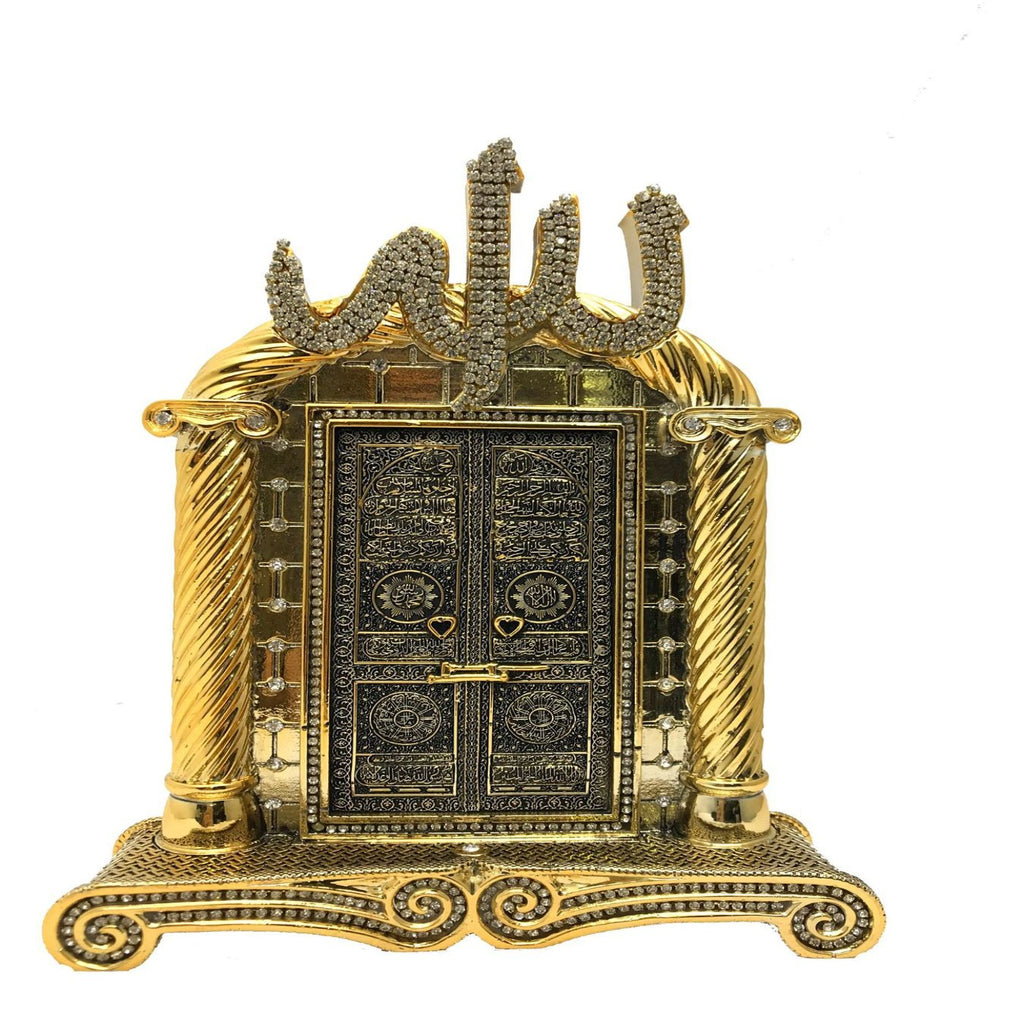 99 Names of Allah Kabbah Door Design Gold Islamic Muslims Ornament Hajj Eid Ramadan Gift - The Orient