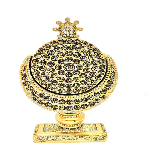 99 Names of Allah in Hilal Gold 27x17 Large Islamic Muslims Hajj Eid Umrah Gift - The Orient