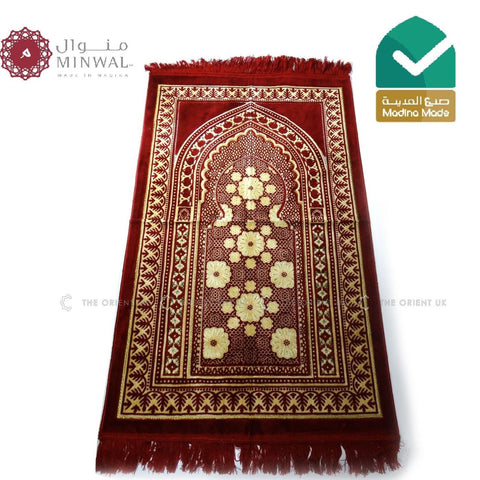 High Quality Pray Mat from Madina Muslim Prayer Carpet Minwal 110x70 cm Maroon