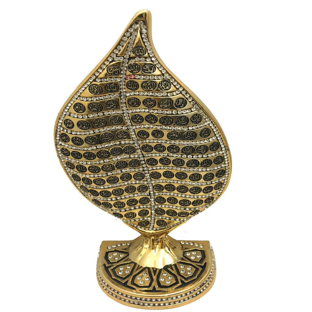 99 Names of Allah Gold Islamic Home Wedding Eid Hajj Ramadan Gift Ornament - The Orient