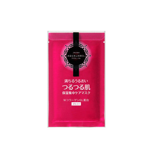 Shiseido Aqualabel Moist Charge Mask (4 pieces)