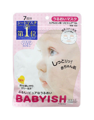 Kose Babyish Mask - Moisturizing (7 pcs)