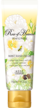 Kose White Rose Hand Cream