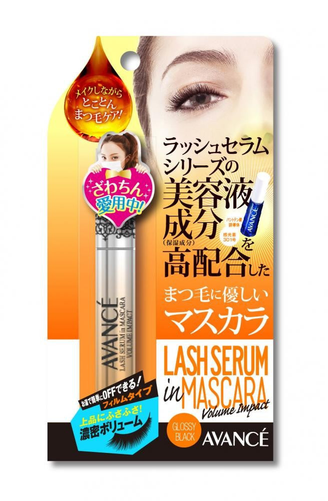 Avance Lash Serum in Mascara - Volume