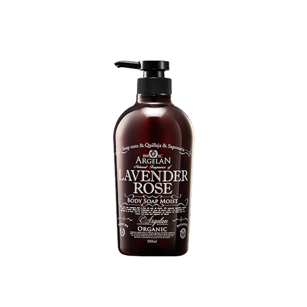 Argelan Lavander Rose Body Wash