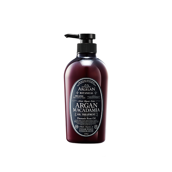 Argelan Argan Oil Treatment