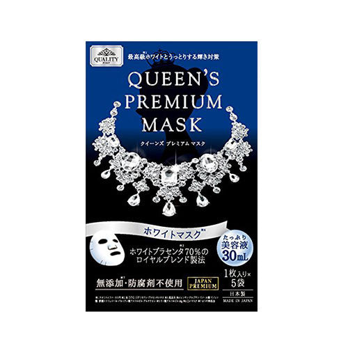 Quality 1st Queen's Premium Mask