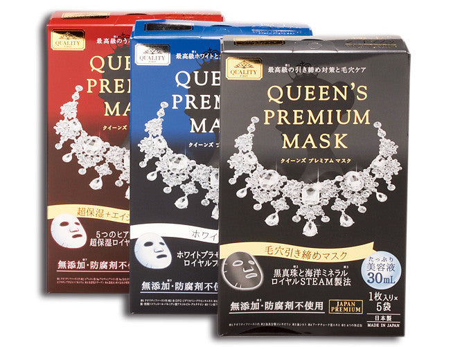 Quality First Queens Premium Mask