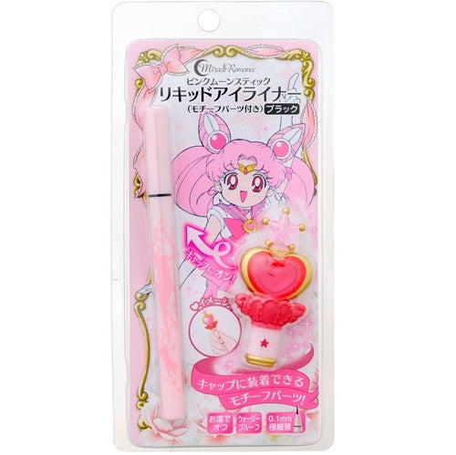 Sailor Moon Rod Eyeliner
