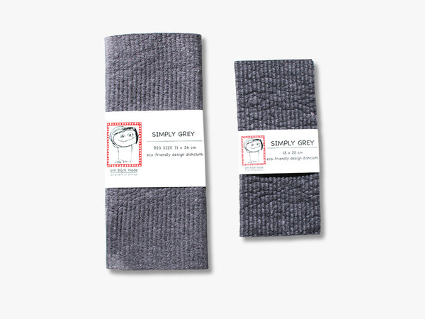 KLIIN Dishcloth Large, Simply Grey fra KLIIN