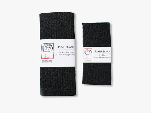 KLIIN Dishcloth Large, Plain Black fra KLIIN