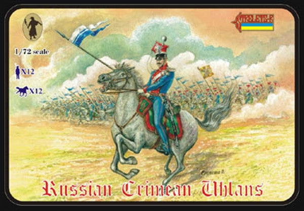 Strelets 0061 Russian Crimean Uhlans