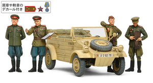 Tamiya WWII Russian Commanders & Staff Car Set (w/4 Figures)