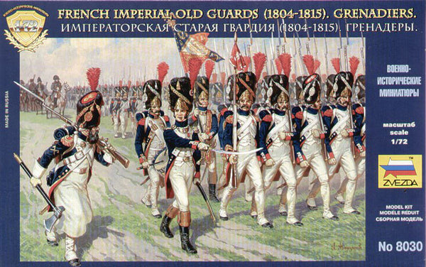 Zvezda 8030 French Emperors Old Guards 1805-1815
