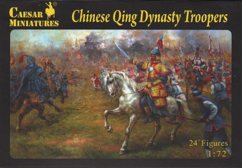 Caesar Miniatures CMH033 Chinese Qing Dynasty Troopers