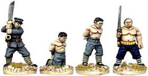 Copplestone Castings - Chinese Executioners (BC14)