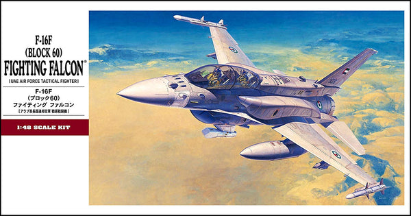 Hasegawa F-16F Block 60 Fighting Falcon UAE Air Force Tactical Fighter 1/48 HAPT44