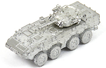 RC27 ZBL-08 IFV w/30mm