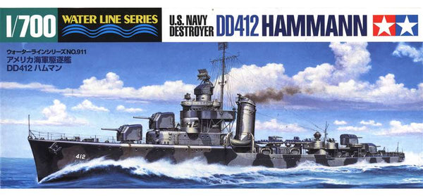 Tamiya US Destroyer Hammann
