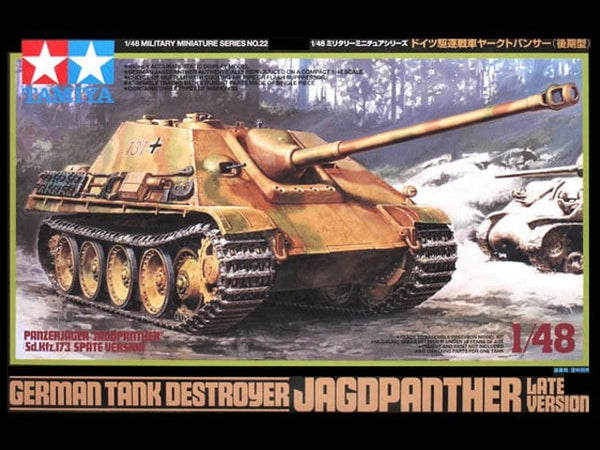 Tamiya 1/48 German Tank Destroyer Jagdpanther (Late Version)