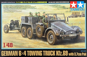Tamiya 1/48 German 6x4 Towing Truck Kfz. 69 w/ 3.7cm Pak