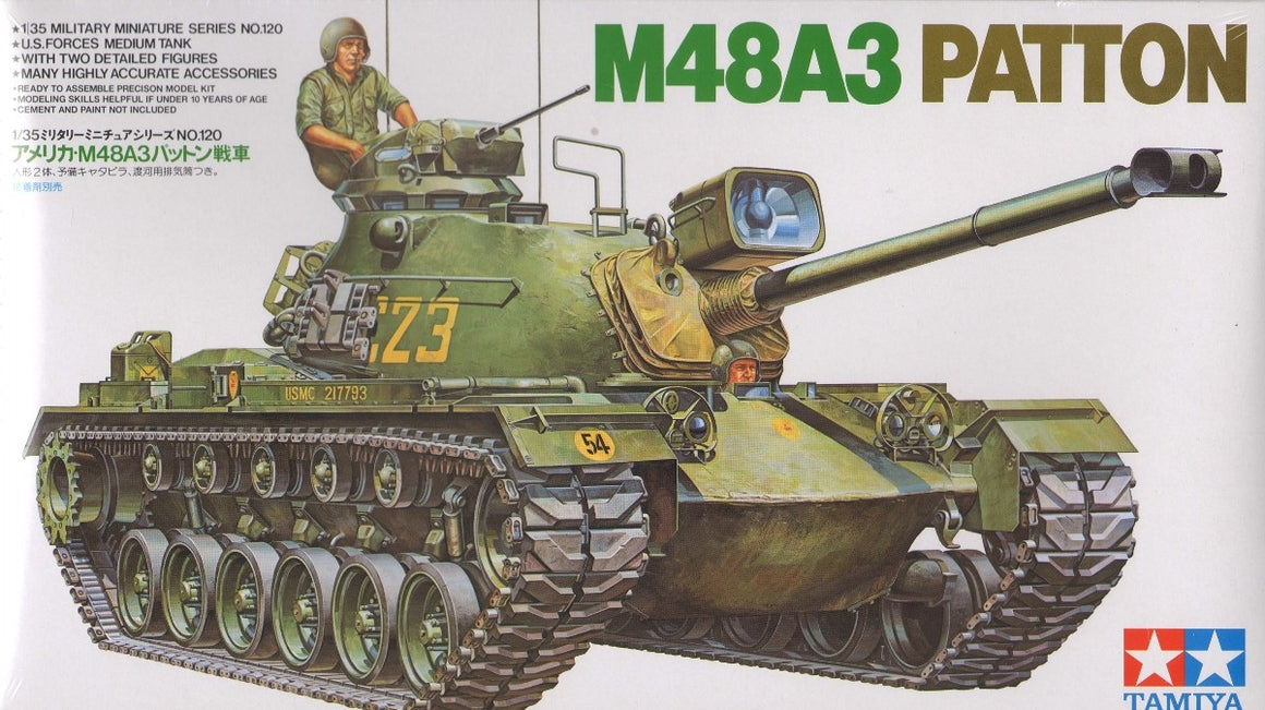 Tamiya 1/35 US M48A3 Patton
