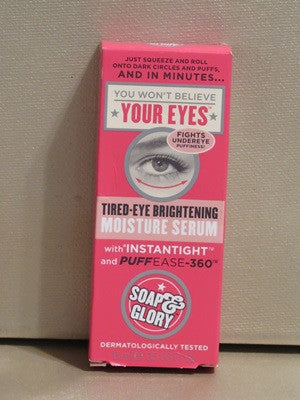 SOAP & GLORY EYE BRIGHTENING SERUM
