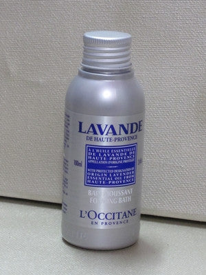 L'Occitane Lavender Foaming Bath 3.4 oz - Discontinued Beauty Products LLC