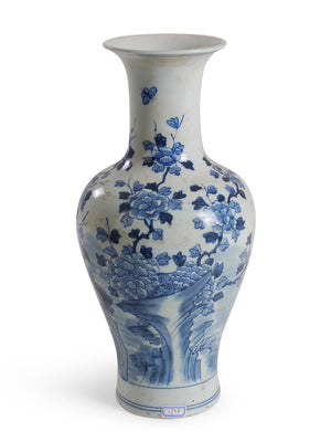 Chinois Vase - Amy Berry Home