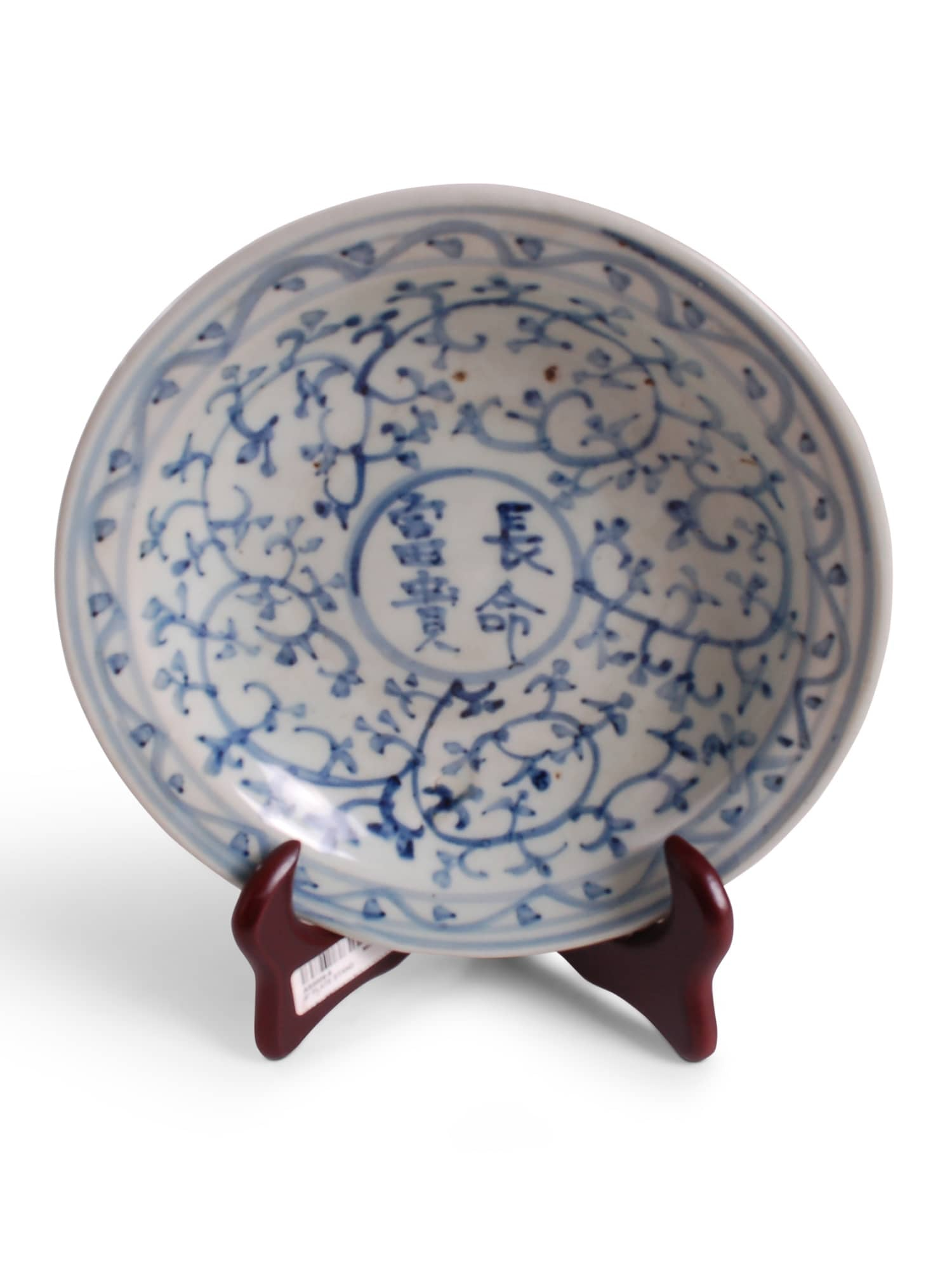 Ming Bowl - Amy Berry Home