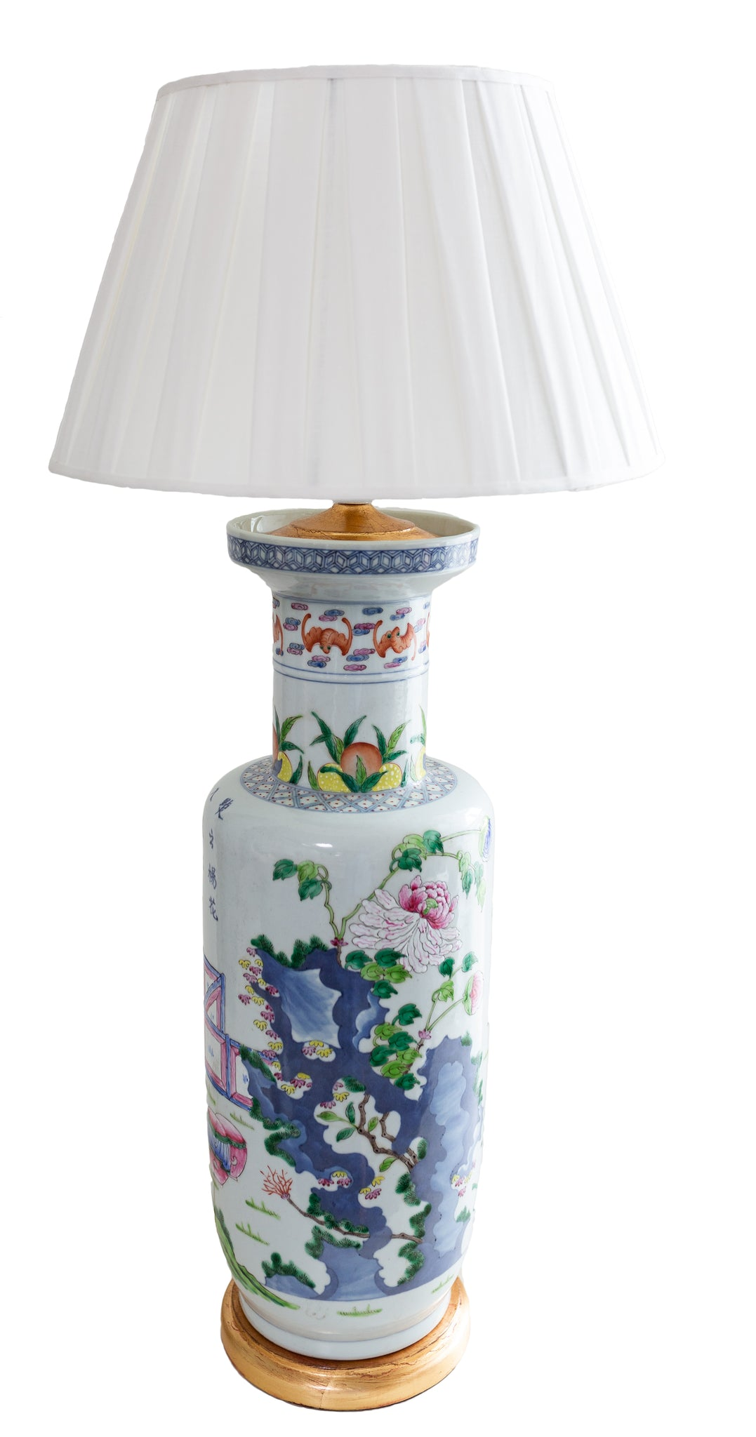 Kangxi Vase Lamp - Amy Berry Home