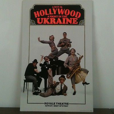 A Day In Hollywood A Night In The Ukrane Theater Poster