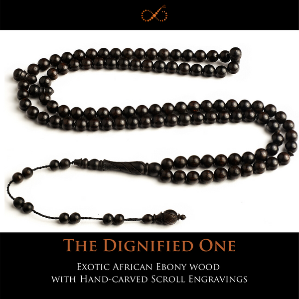 The Dignified One - Exotic African Ebony with Hand-Carved Scroll Engravings