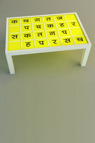 Devanagari Coffee Table