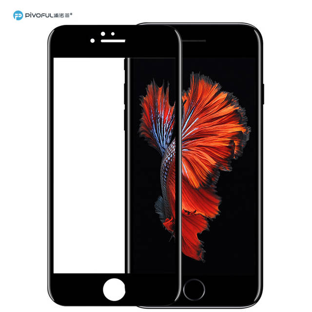 Pivoful PIV-I7TGB iPhone7 3D Tempered Glass Film (Black)