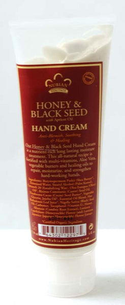 Honey and Black Seed Hand Cream 4 oz.