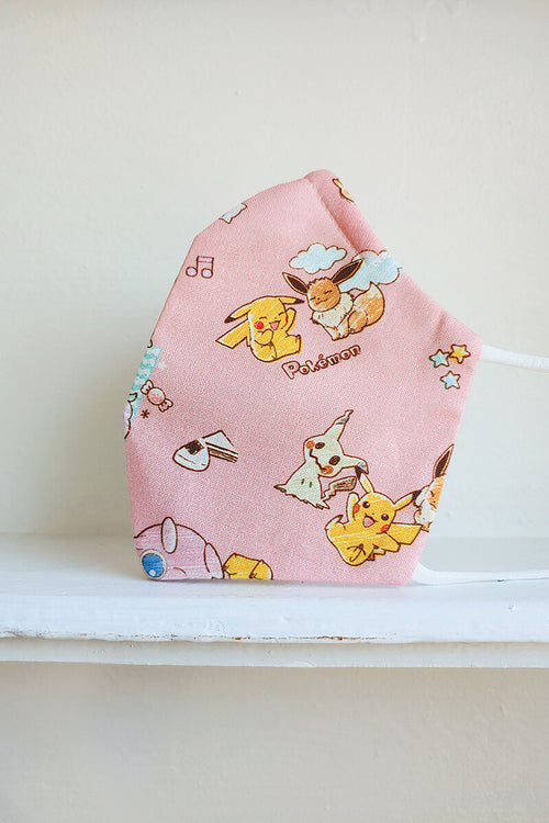 ***PREORDER*** Cotton Candy Pokemon Mask