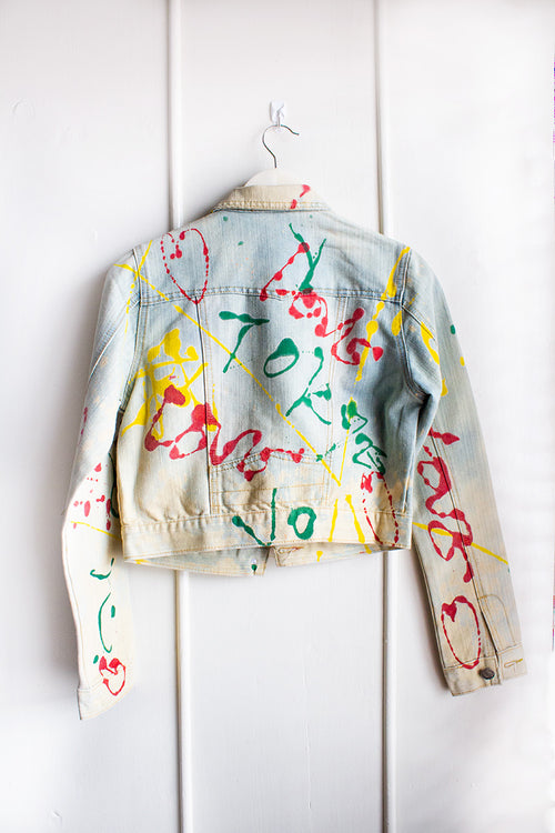A Work Of Art Jacket