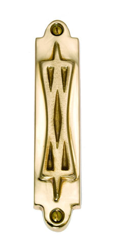 Star of David Brass Mezuzah - Jefferson Brass Company
