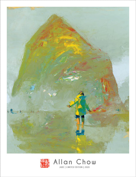 Jade - Girl in Raincoat - Limited Edition Giclee