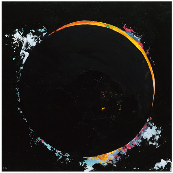 Giclee on canvas - Totality - Solar Eclipse - 24x24in - Modern Landscape