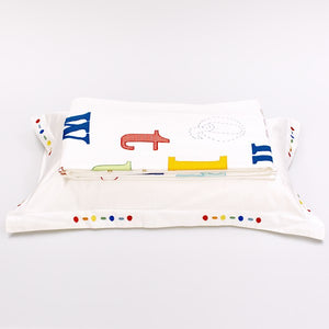 Alphabet Duvet Set: LOWER PRICE