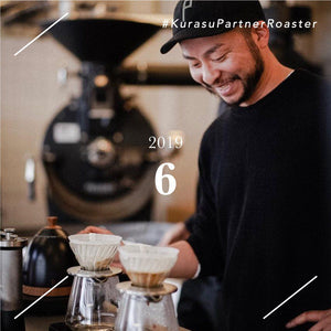LEAVES COFFEE ROASTERS (Tokyo) : 2019 June #KurasuPartnerRoaster